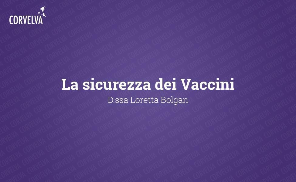 Безопасность вакцин