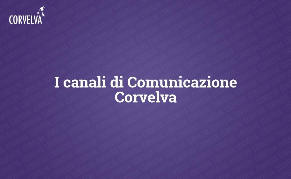 Корвелва каналы связи