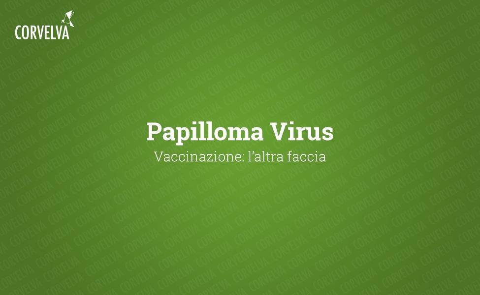 التطعيم: فيروس الورم الحليمي
