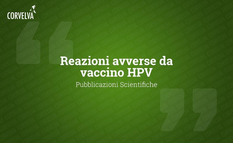 Побочные реакции от вакцины против ВПЧ