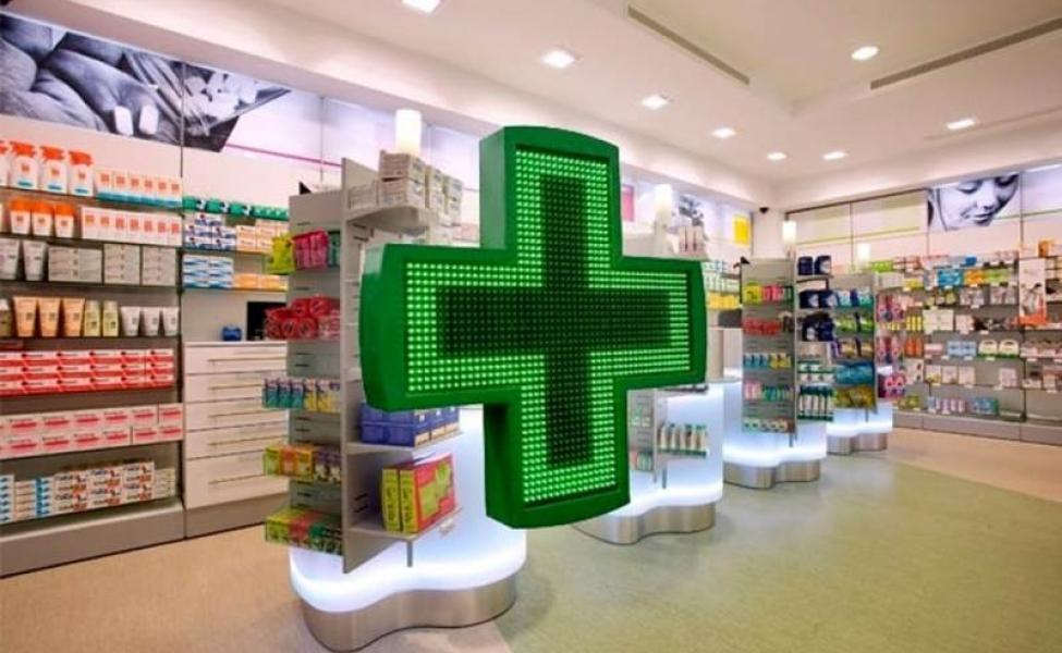Лекарственные препараты Италии занимают четвертое место в мире по более высоким ценам. Власть лобби оплачивается гражданами