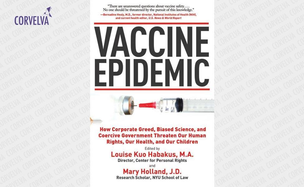 Эпидемические вакцины