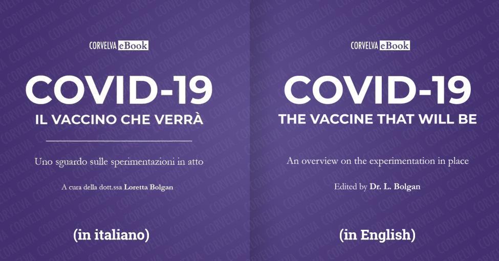 קוביד -19 - החיסון שיבוא