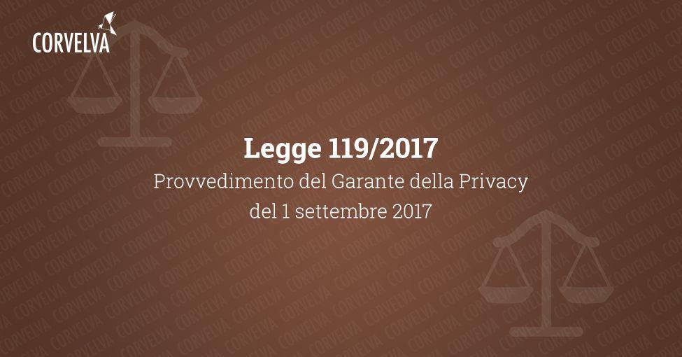 Предоставление Гаранта конфиденциальности от 1 сентября 2017 г.