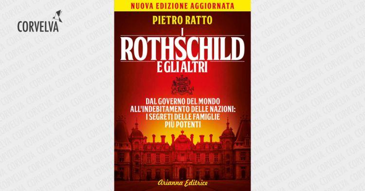 عائلة روتشيلد والآخرين. من حكومات العالم إلى مديونية الأمم: أسرار أقوى العائلات (2)